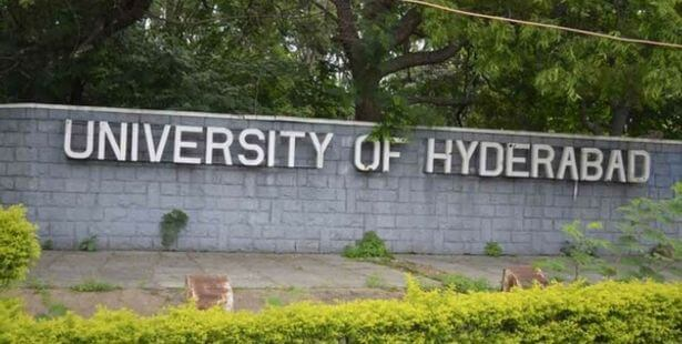 University of Hyderabad bags honour of PMRF Granting Institute