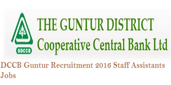 DCCB Recruitment 2016