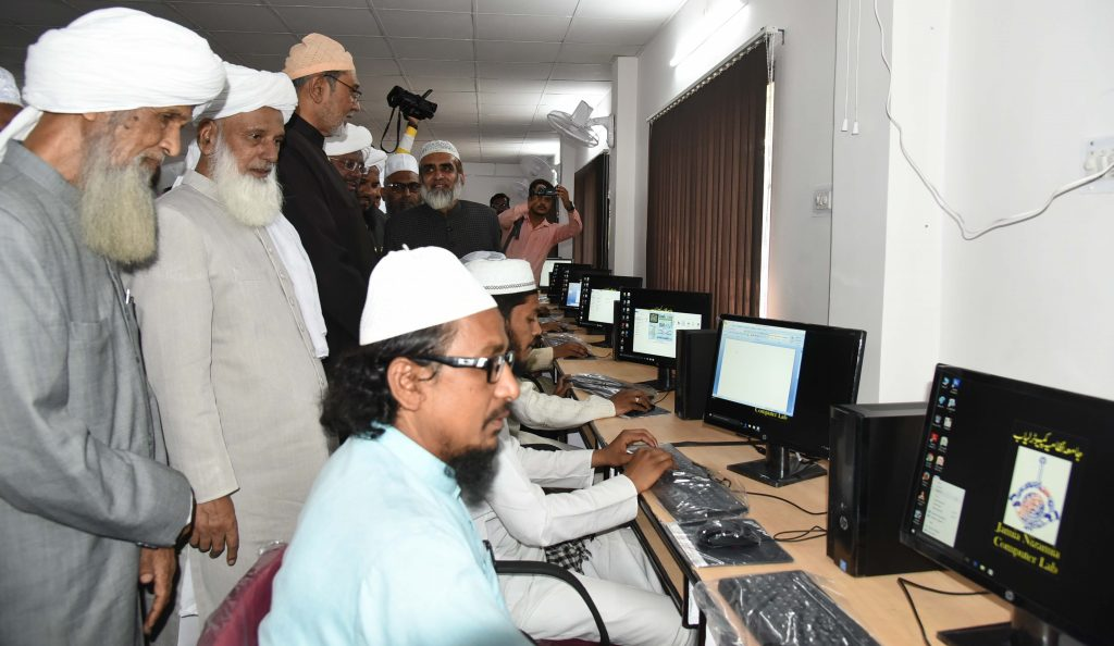 jamia-nizamia-gets-computer-lab-centre