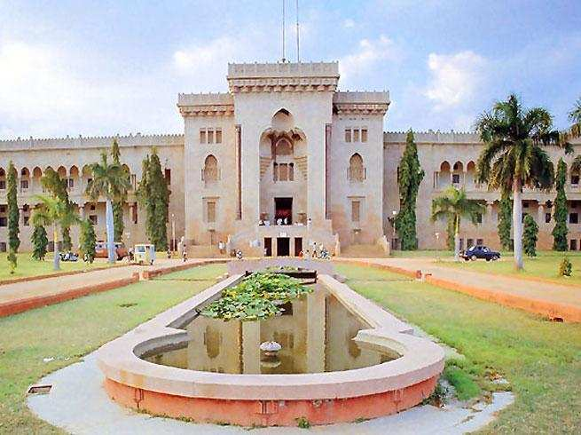 School of Education at Osmania University by next month