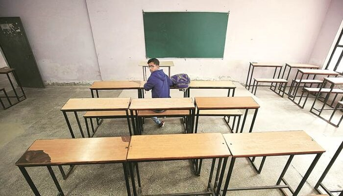 Educational Institutions still prohibited to open across India: MHA