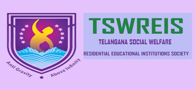 TSWREI entrance results to be declared on June 17