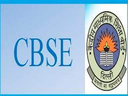 CBSE to announce class 12 results today