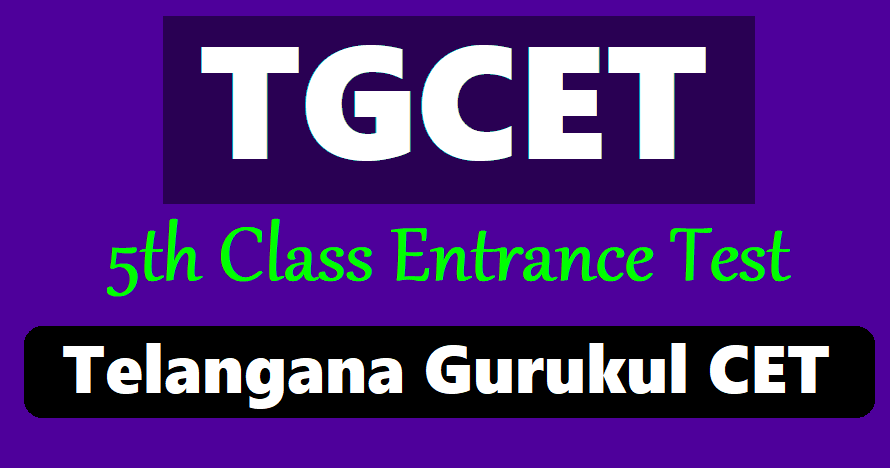 TG Gurukul CET results announced