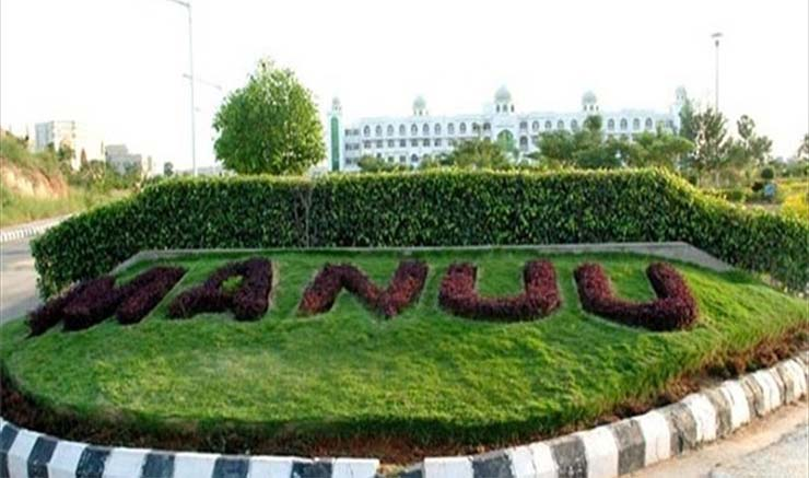 Maulana Azad National Urdu University offers online admissions in distance programmes