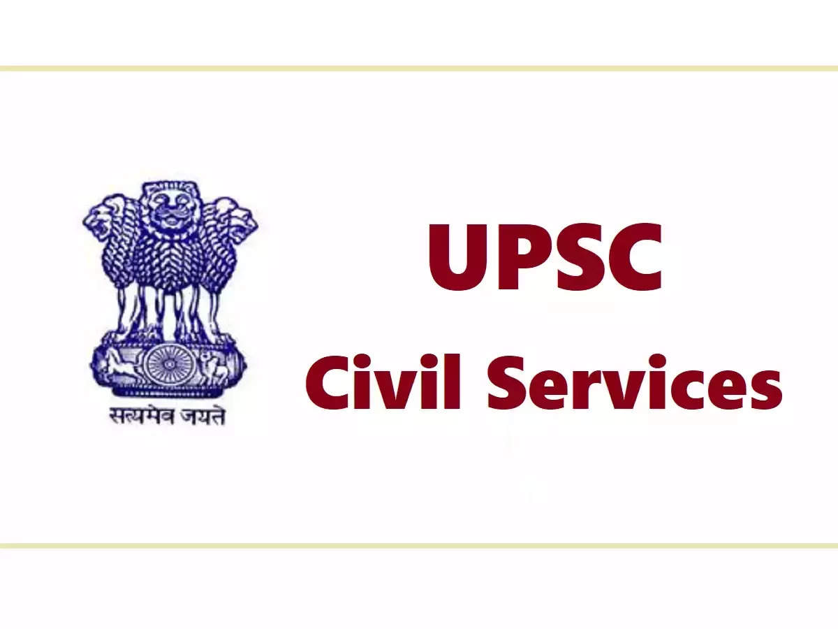 Final results of UPSC Civil Services Examination 2020 announced