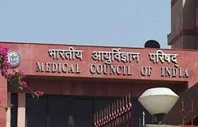 medicalcouncilofindiarecruitment2016