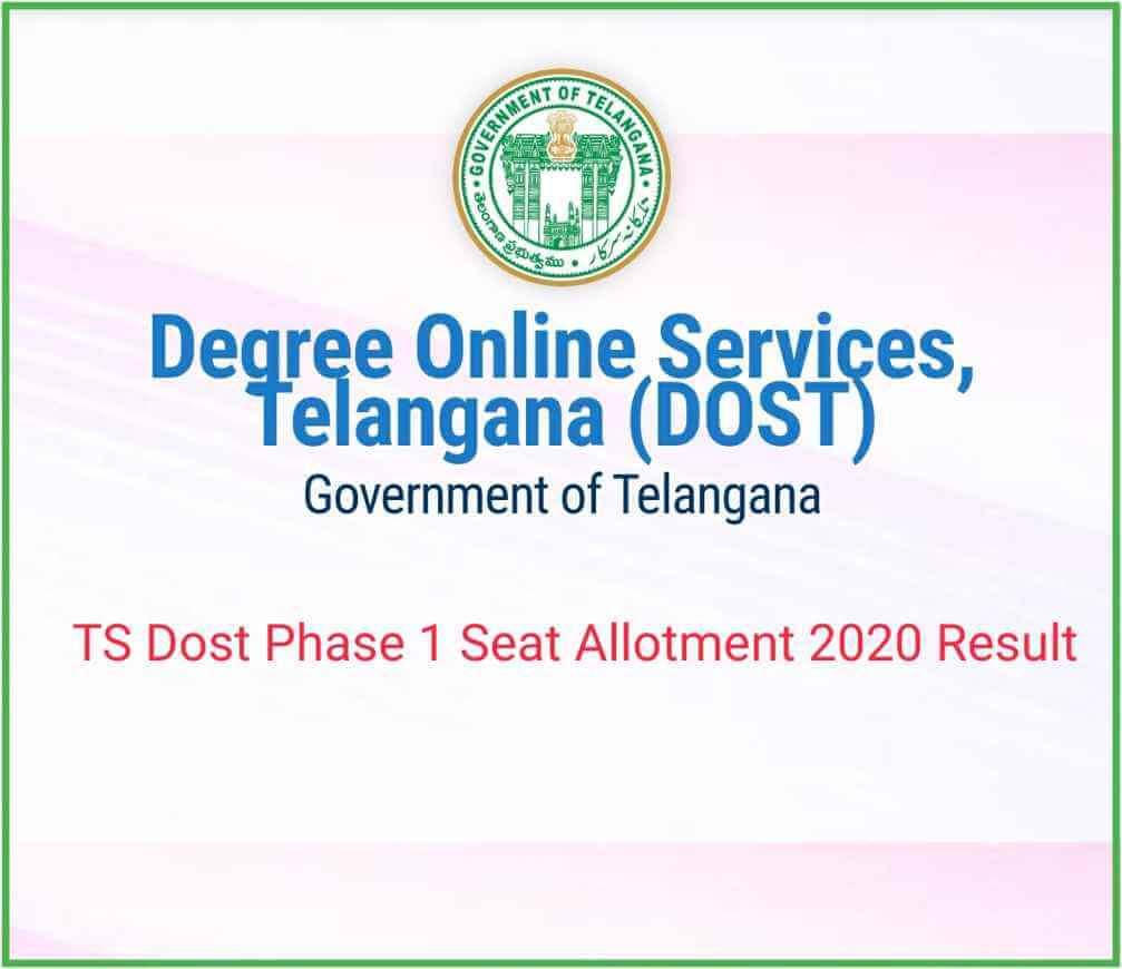 TS DOST 2020: Phase 1 allotment list released at dost.cgg.gov.in, steps to download