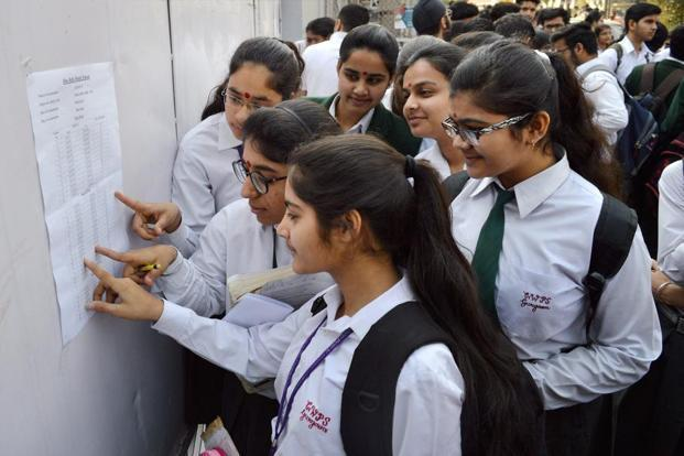 cbse-12th-result-declared-more-students-score-above-95