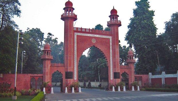 Aligarh Muslim University postpones exams
