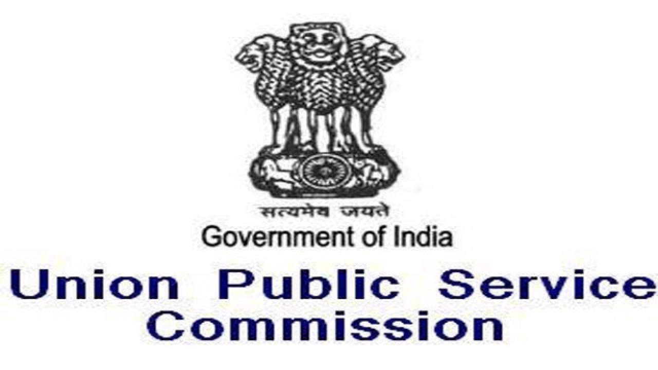 UPSC permits candidates to withdraw applications