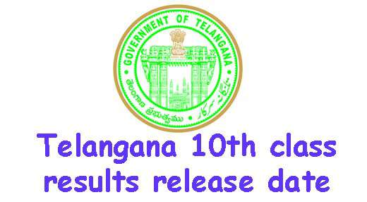 Telangana SSC result on May 11
