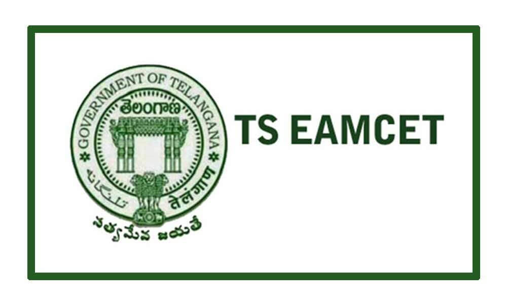 ts-eamcet-am-results-to-be-out-tomorrow