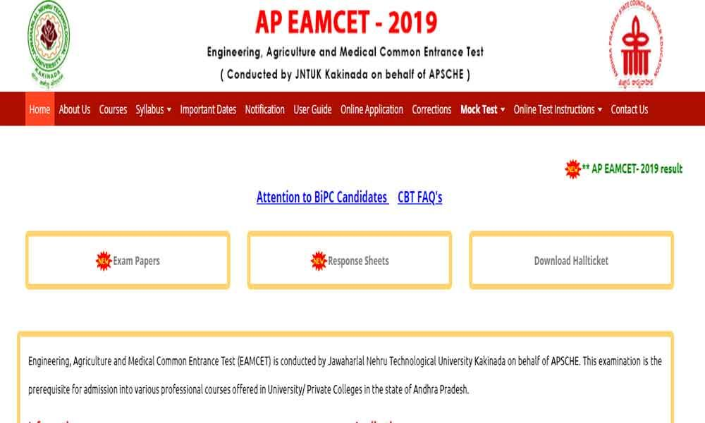 AP EAMCET 2019 results released, Check at sche.ap.gov.in