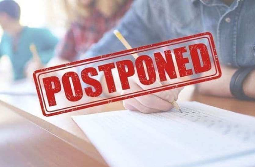 Karnataka Govt postpones Common Entrance Test 2021 to Aug 28 & 29