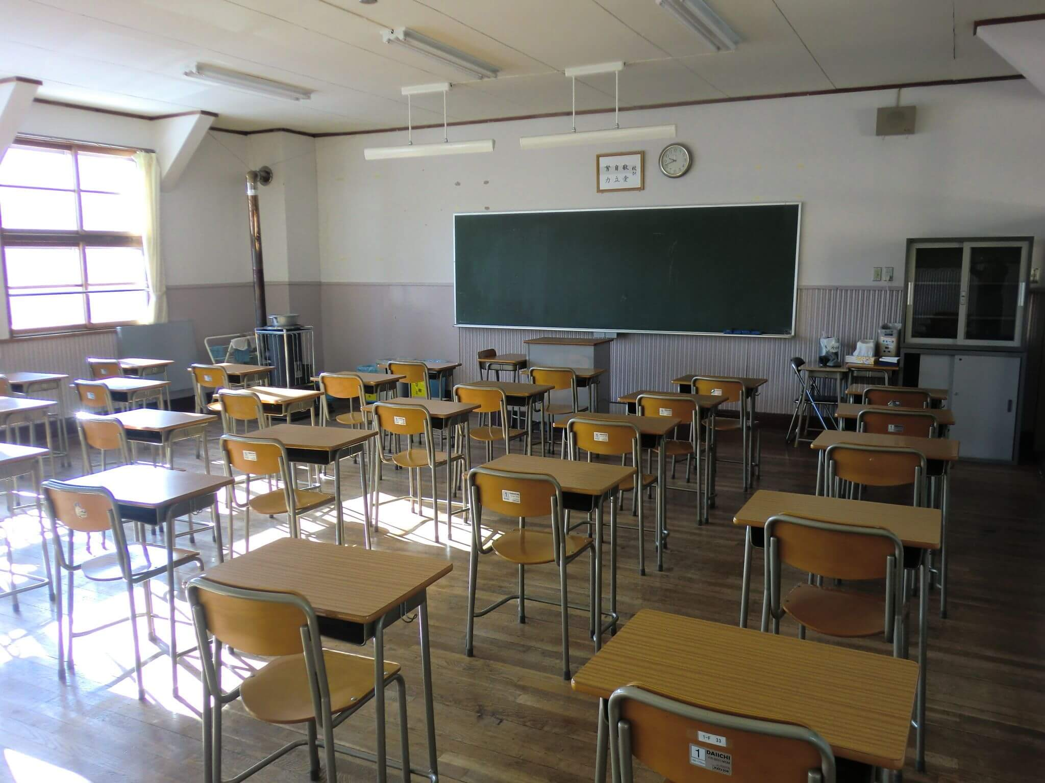 schoolsforhigherclassestoreopenondifferentdatesonlyforthreehours:haryanagovt