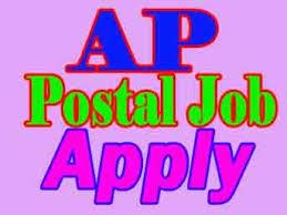 jobopeningsinpostaldepartment