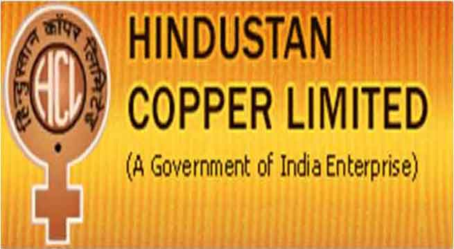 Hindustan Copper Ltd Recruitment 2016 (101 apprentice posts)