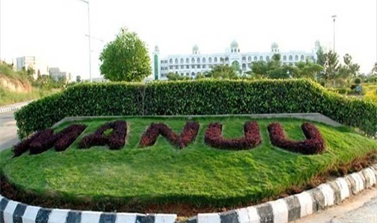 MANUU extends admission date for UG/PG courses