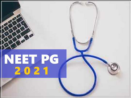 NEET PG 2021 postponed, new exam date to be decided later, declares Harsh Vardhan