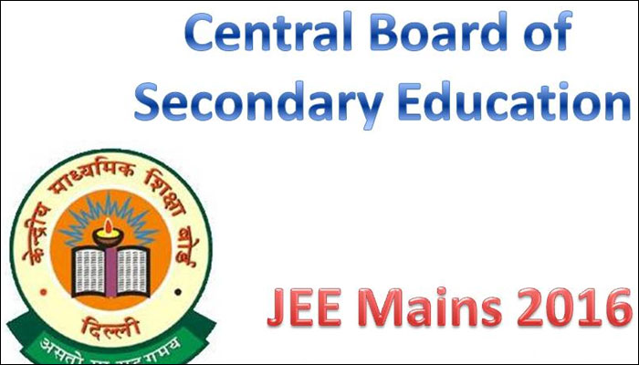JEE Main Result 2016 declared