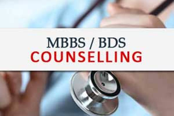 Counselling for vacant BDS seats on Sep 13
