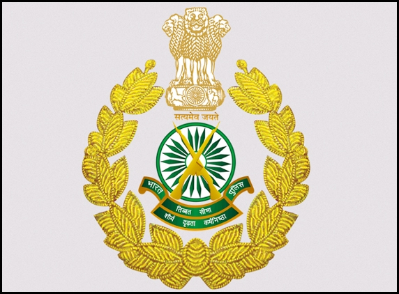 Job available for the post of 'Head Constable' in ITBPF