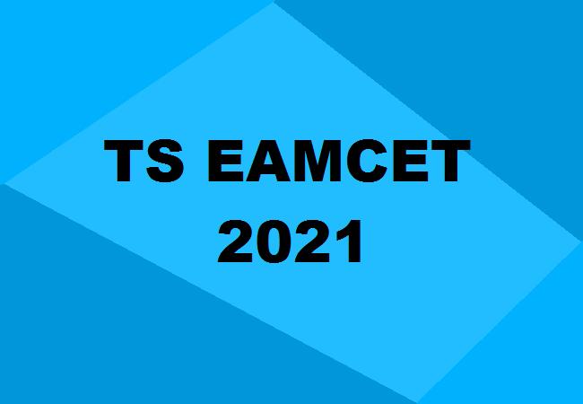 TS EAMCET registration date extended