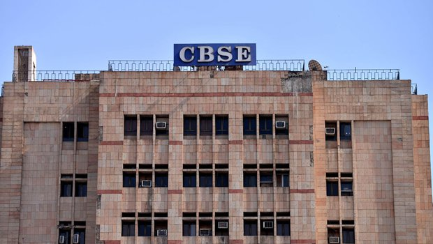 COVID-19 Cause: CBSE employees voluntarily donates Rs 21 lakh to PM CARES Fund to fight Covid-19