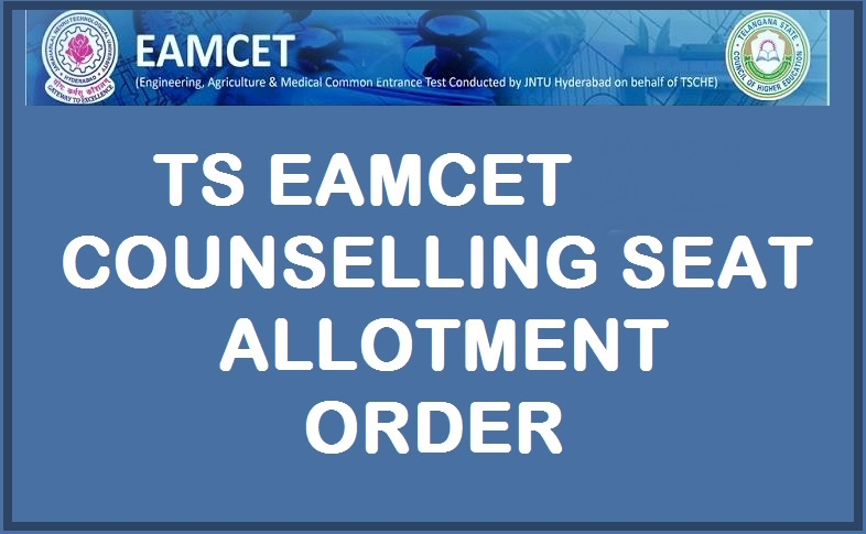 Eamcet final counselling