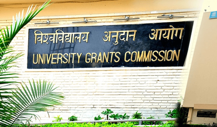 UGC appeals universities to not conduct offline exams in May amid Covid-19 surge
