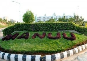 Urdu varsity to hold spot admissions from August 14