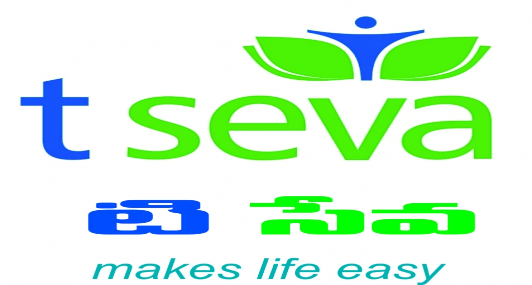 Applications invited for T-Seva centre