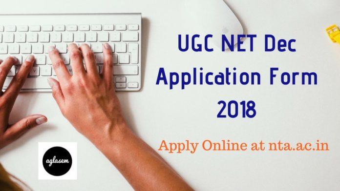 UGC NET 2018: Registration for December 2018 exam begins; apply at ntanet.nic.in