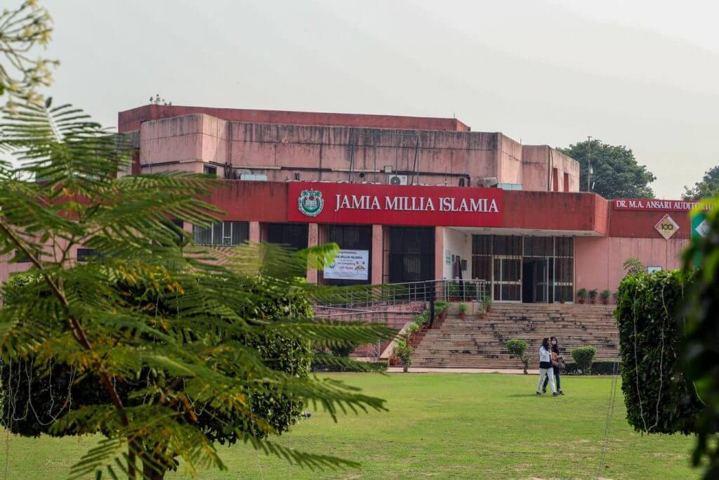 Jamia Millia Islamia announces entrance exams date and launches e-prospectus for academic session 2021-22