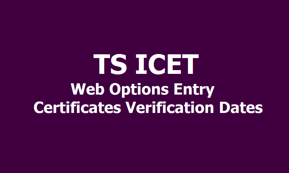 ICET certificate verification