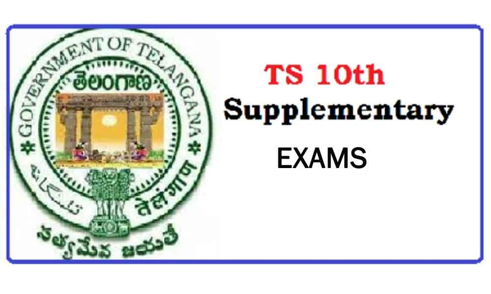 Telangana SSC supplementary exams from June 10