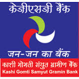Kashi Gomti Gramin Bank Recruitment 2015