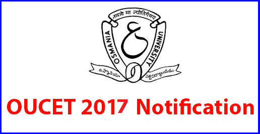 notificationforoucet2017announced