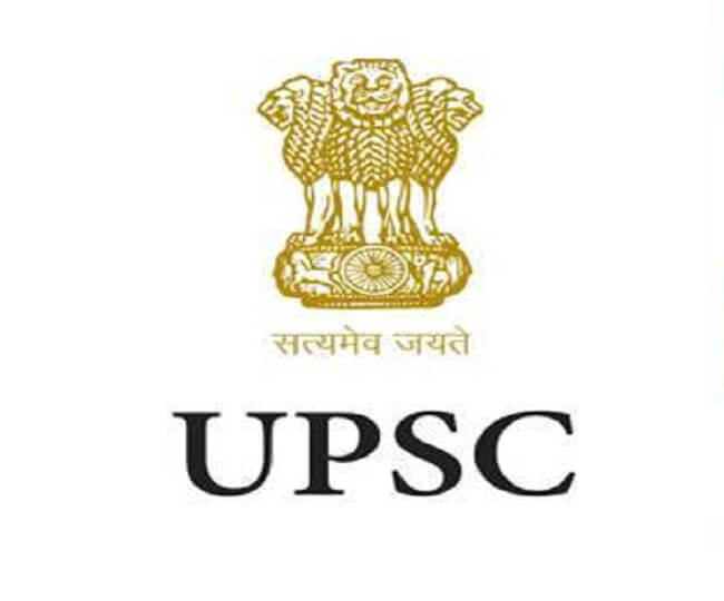 UPSC Civil Services interview date 2020 declared on official website