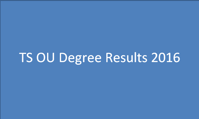 oudegreeresults2016declared