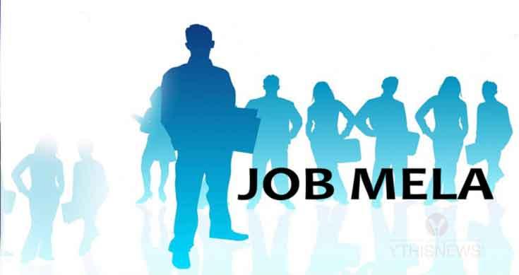 Job Mela to be held in Hyderabad tomorrow