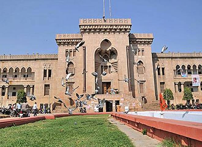 Two-day national conference at Osmania University