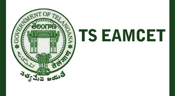 Eamcet awareness meetings from April 17