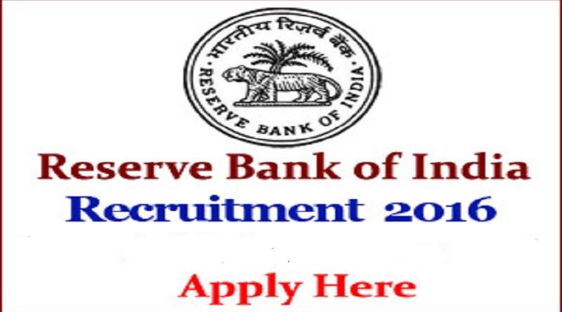 RBI Recruitment 2016