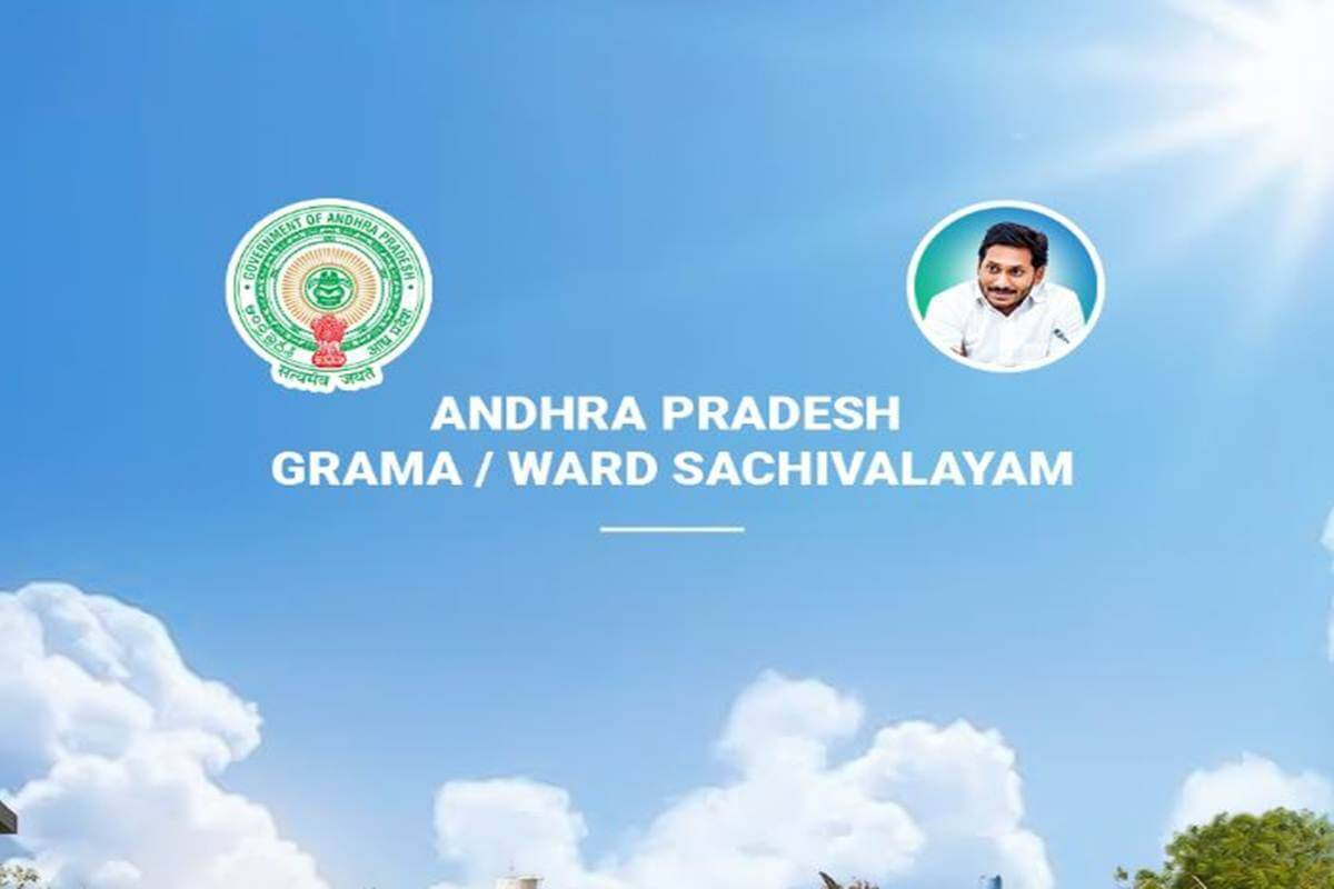 Andhra Pradesh Grama Sachivalayam 2020 exam dates for 16,208 various posts released