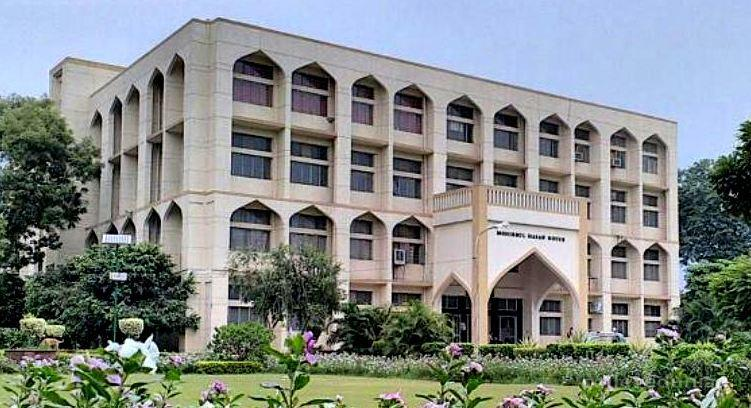 Important updates of Jamia Millia Islamia Admission 2020-21