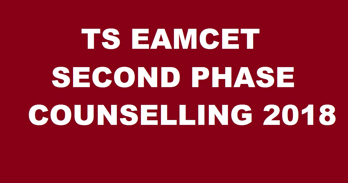 Eamcet second phase counselling from July 6