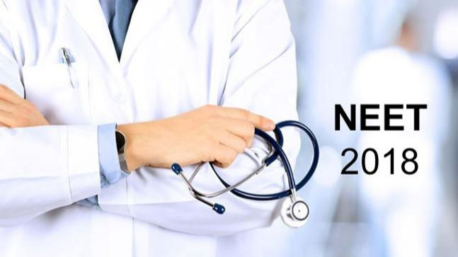 NEET 2018 results declared