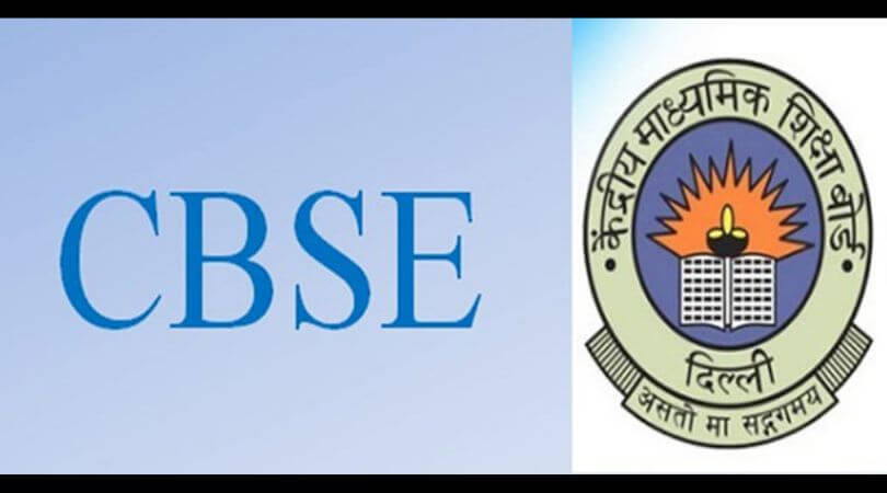 CBSE Recruitment Result 2020 released at cbse.nic.in